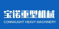 洛阳火狐体育竞猜重型机械有限公司