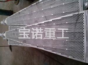 冲孔扇形板